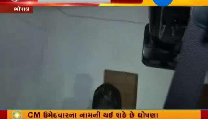 Shivraj Singh Chouhan resigned today from CM post of Madhya pradesh