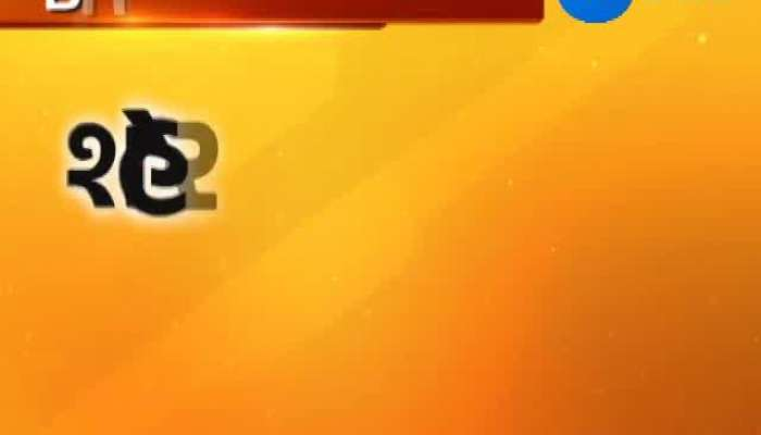 Viral Video of Trafic  warden in Rajkot