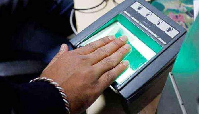 હવે મોબાઇલ નંબર, બેંક ખાતા સાથે આધાર લિંક કરાવવા અંગે આવ્યો નવો નિયમ