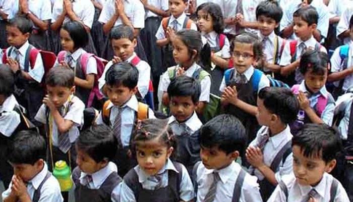 ಪಾಕಿಸ್ತಾನದ ಪಂಜಾಬ್ ಶಾಲೆಗಳಲ್ಲಿ ವಿದ್ಯಾರ್ಥಿಗಳ ನೃತ್ಯ ಪ್ರದರ್ಶನಕ್ಕೆ ನಿಷೇಧ