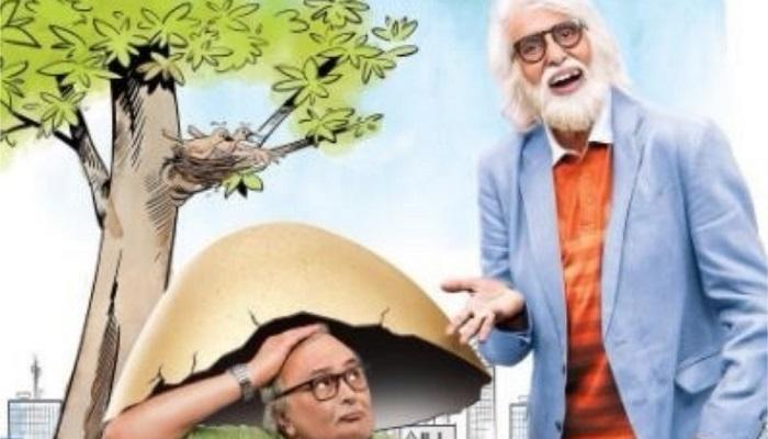 '102 ನಾಟ್ ಔಟ್' ಸಿನಿಮಾ ಹಾಡು ನೋಡಿ; ಅಮಿತಾಬ್ ಭೇಟಿ ಮಾಡಿ!