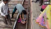Video: ರೈಲು ಚಲಿಸಿದರೂ ಅದೃಷ್ಟವಶಾತ್ ಪಾರಾದ ಮಗು!