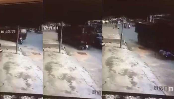 VIDEO: ಸ್ಕೂಟಿಯಲ್ಲಿ ತೆರಳುತ್ತಿದ್ದ ಮಹಿಳೆ ಮೇಲೆ ಹರಿದ ಟ್ರಕ್, ಆಮೇಲ್ ಏನಾಯ್ತು?