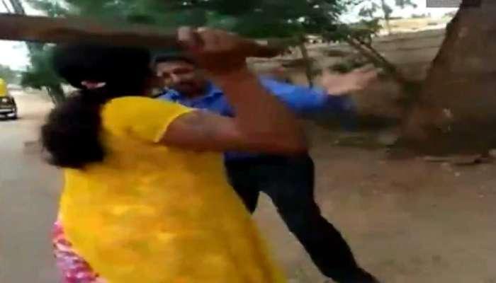 ವಿಡಿಯೋ:'ಸಾಲ ಬೇಕು ಎಂದರೆ ನನ್ನೊಂದಿಗೆ ಸರಸಕ್ಕೆ ಬಾ' ಎಂದ ಬ್ಯಾಂಕ್ ಮ್ಯಾನೇಜರ್ ಗೆ ಥಳಿತ