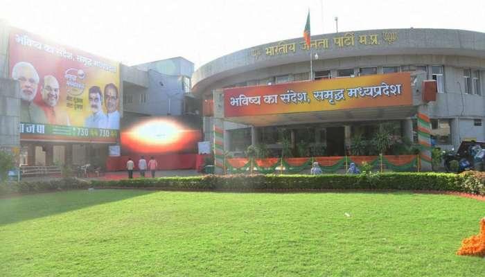 ಮಧ್ಯಪ್ರದೇಶ: ಚುನಾವಣೆಯಲ್ಲಿ ಗೆಲುವಿಗಾಗಿ ಜಾದುಗಾರರಿಗೆ ಮೊರೆ ಹೋದ ಬಿಜೆಪಿ!