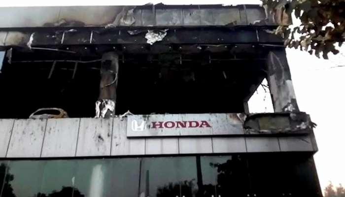 Honda ಕಾರ್ ಶೋ ರೂಂನಲ್ಲಿ ಬೆಂಕಿ ಅವಘಡ, 15ಕ್ಕೂ ಹೆಚ್ಚು ಕಾರುಗಳು ಬೆಂಕಿಗೆ ಆಹುತಿ