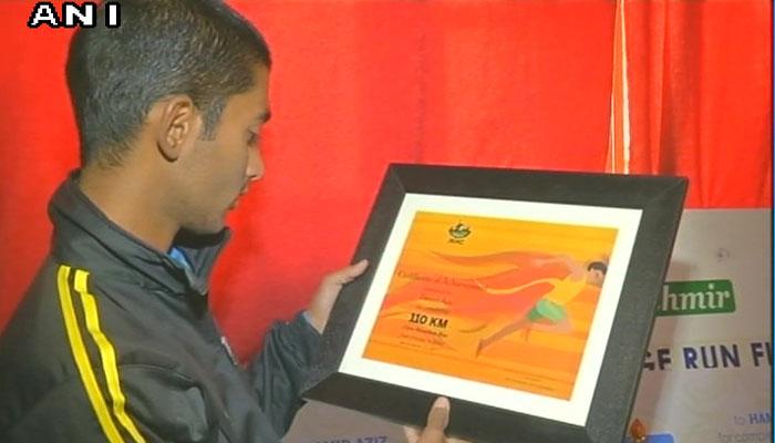ஜம்மு இளைஞர் சாதனை - ஒரே நாளில் 100 கி.மீ. ஓட்டம்!