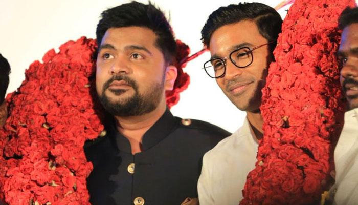 #SPPR: சிம்பு இசையமைத்த பாடல்களை வெளியிட்டார் நடிகர் தனுஷ்!!