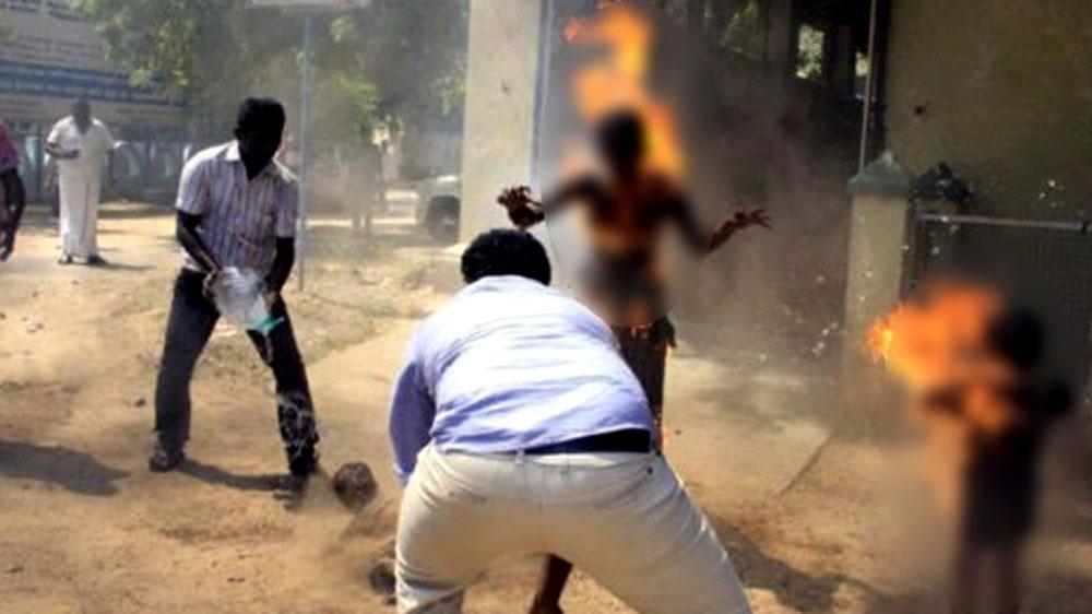 Usury interest self immolation incident