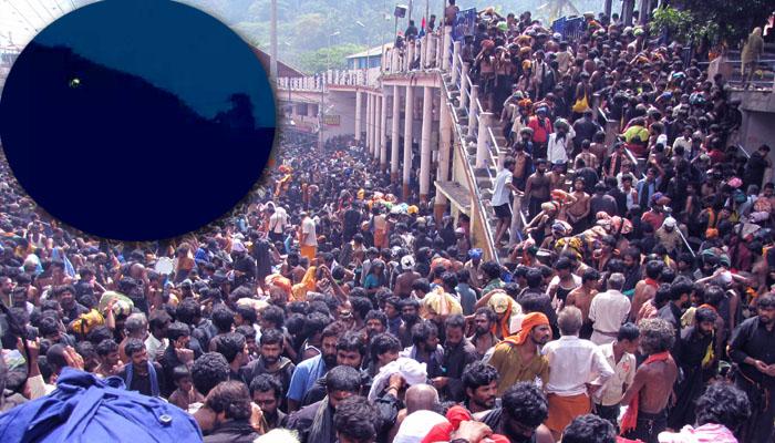 சபரிமலை ஐயப்பன் கோயிலில் இன்று மகர ஜோதி  தரிசனம்!!