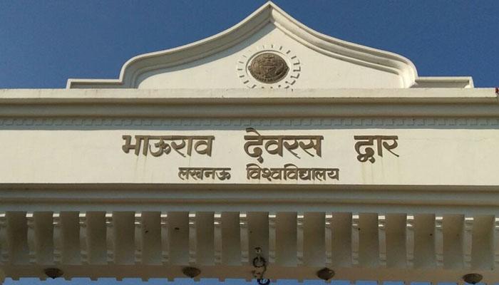 காதலர் தின கொண்டாட்டத்திற்கு தடை விதித்த லக்னோ பல்கலைக்கழகம்!