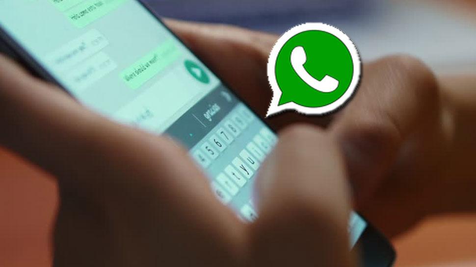 WhatsApp மெசேஜை டெலிட் செய்ய நேரம் நீட்டிப்பு! எவ்வளவு?
