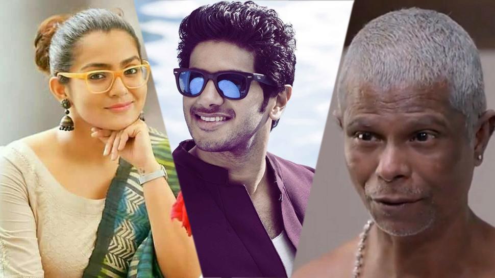 கேரளா மாநில திரைப்பட விருதுகள் - முழுவிவரம் உள்ளே!