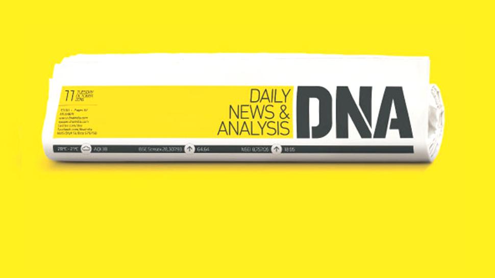 தனது வாசகர்களை புதிய முறையில் கவர்ந்த DNA செய்தித்தாள்..!