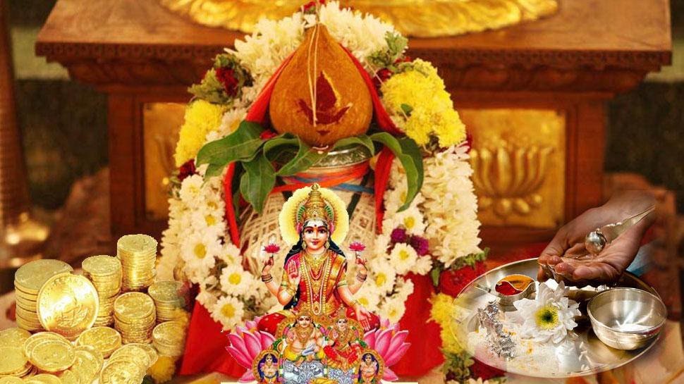 Image result for அட்சய திருதி