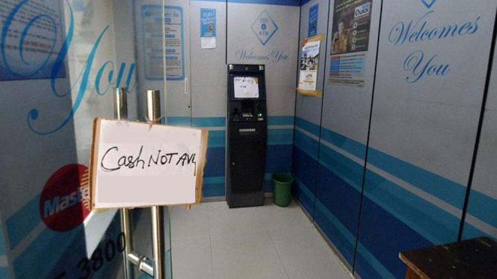 வடமாநில ATM- களில் பணம் வரவில்லை: தவிக்கும் மக்கள்!!