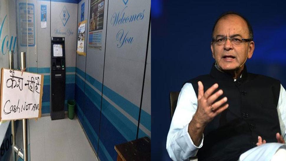 ATM- களின் பணத்தட்டுப்பாடு விரைவில் சரி செய்யப்படும்: அருண் ஜெட்லி!