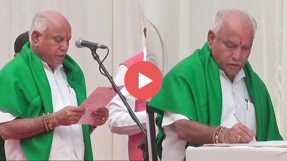 WATCH: கர்நாடகா முதலமைச்சராக எடியூரப்பா பதவி ஏற்றார்