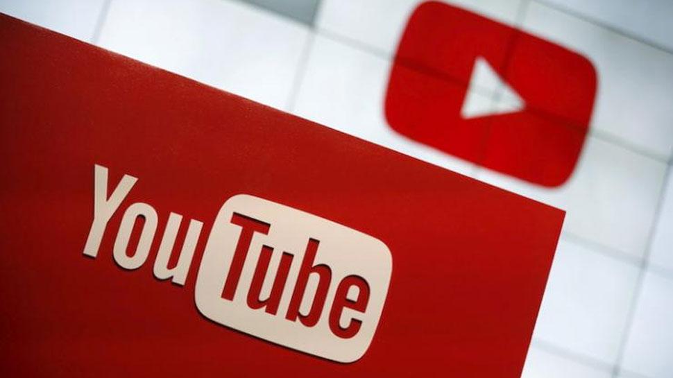 இசை பிரியர்களை கவர, Youtube புதுதிட்டத்துடன் வருகிறது!