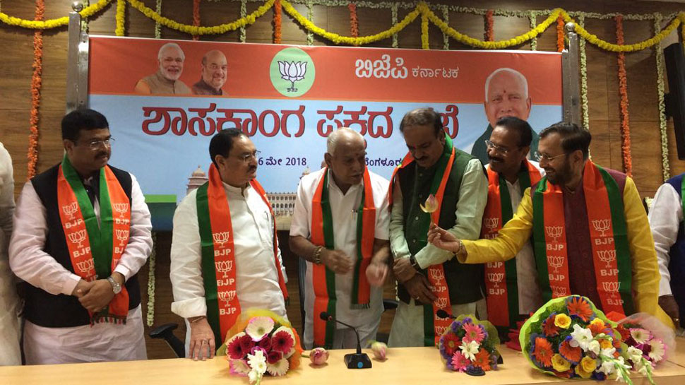 #Karnataka: விவசாயக் கடன்களை தள்ளுபடி செய்தார் எடியூரப்பா!