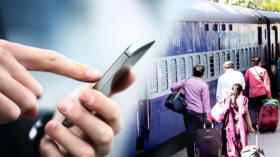 ரயில் பயணிகளுக்கு பயனுள்ள புதிய 2 மொபைல் App அறிமுகம்!!