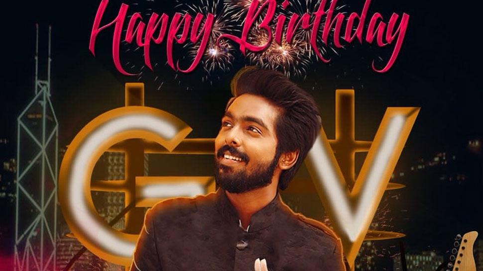 #Happy Birthday GV Prakash: ட்விட்டில் குவியும் வாழ்த்து!