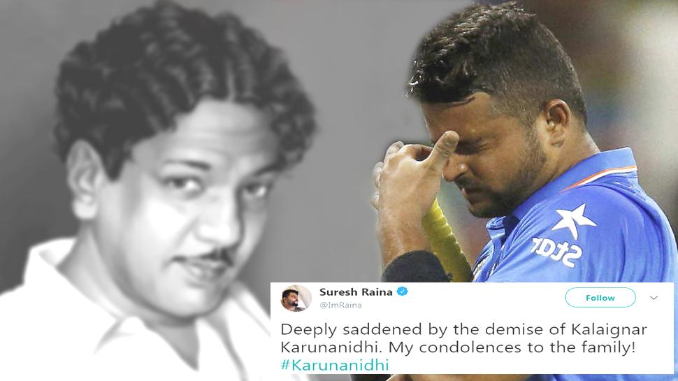 #கருணாநிதிமறைவு: CSK & சுரேஷ் ரெய்னா இரங்கல்!!