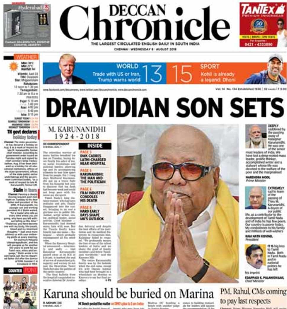 டெக்கான் குரோனிக்கல்: திராவிட சூரியன் மறைந்தது