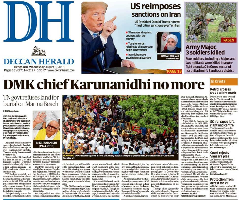 டெக்கான் ஹெரால்டு: தி.மு.க. தலைவர் கருணாநிதி இல்லை
