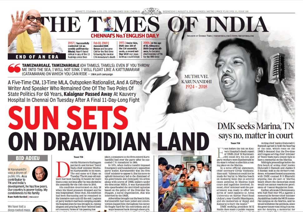 தி டைம்ஸ் ஆஃப் இந்தியா: திராவிட நிலத்தில் சூரியன் அஸ்தமானது