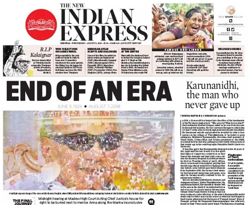 தி நியூ இந்தியன் எக்ஸ்பிரஸ்: ஒரு சகாப்தம் முடிந்தது.