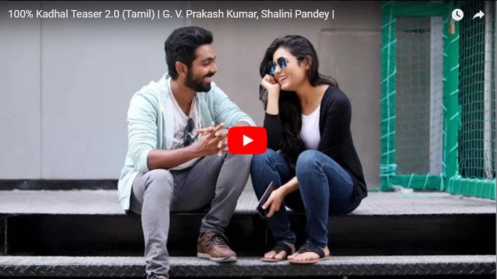 GV பிரகாஷ்-ன் 100% காதல் திரைப்படத்தின் 2-வது டீஸர்!