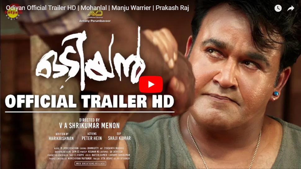 'ஒடியன்' திரைப்படத்தின் அதிரடி trailer வெளியானது!