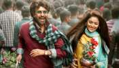 சூப்பர் ஸ்டார் ரஜினி நடிக்கும் பேட்ட' படத்தின் புதிய போஸ்டர் வெளியீடு