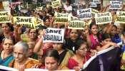 இந்து அமைப்பின் பெண் தலைவர் கைது - கேரளாவில் முழு அடைப்புக்கு அழைப்பு