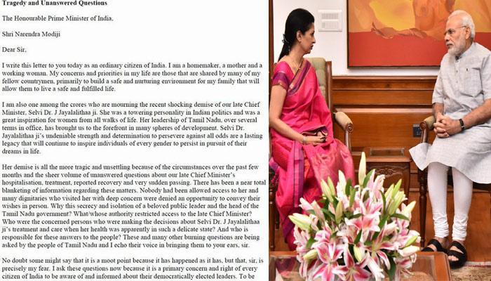 திடிரென 'அம்மா' எப்படி இறந்தார்? மோடிக்கு நடிகை கவுதமி கடிதம்!