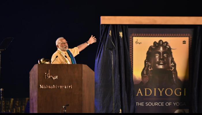 112 அடி உயர ஆதியோகி சிலையை மோடி திறந்து வைத்தார்