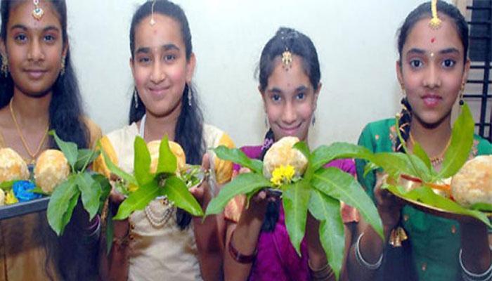 யுகாதி பண்டிகை- தெலுங்கு, கன்னட மக்களின் புத்தாண்டு