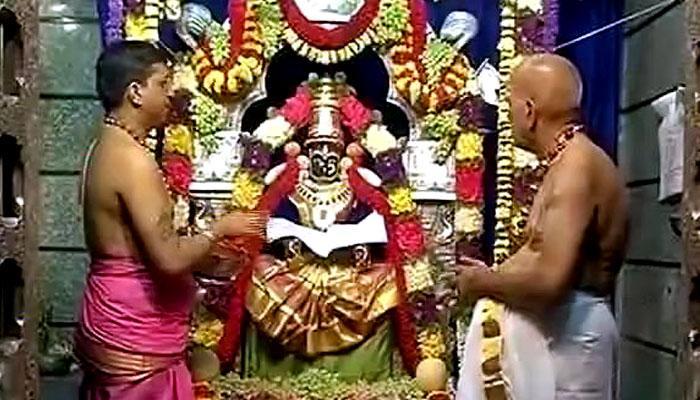 யுகாதி: கன்னிகா பரமேஸ்வரி ஆலயத்தில் சிறப்பு பூஜை