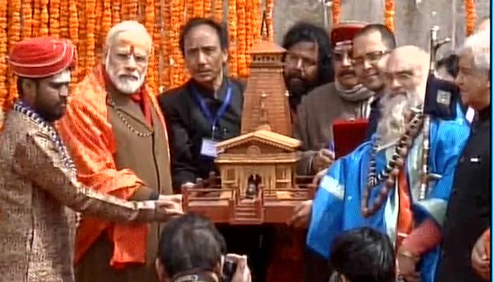 புகழ்பெற்ற கேதார்நாத் கோயிலில் இன்று மோடி வழிபாடு