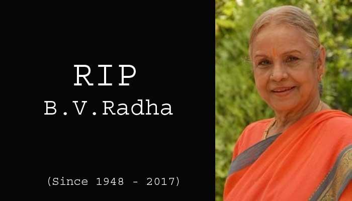 காலமானார் : பிரபல நடிகை குமாரி ராதா