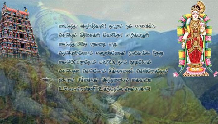 மார்கழி 2ம் நாள்: திருப்பாவையை பாடி இறையருள் பெறுங்கள்!!