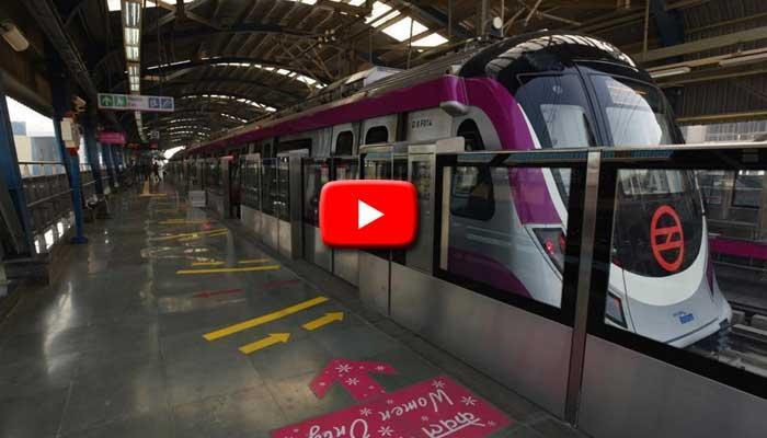 வீடியோ: டெல்லியில் புதிய மெட்ரோ ரயில்!