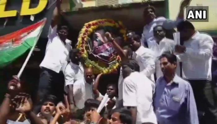 PNB மோசடி: புதுவை இளைஞர் காங்கிரஸ் சார்பில் போராட்டம்!