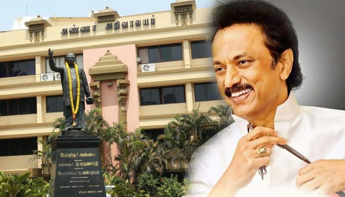 #Cauvery: தி.மு.க சார்பில் அனைத்து கட்சி கூட்டம்!