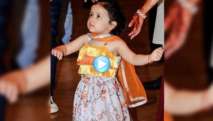 Watch: இணையத்தை கலக்கும் தோனியின் செல்ல மகள் கியூட் டான்ஸ்!