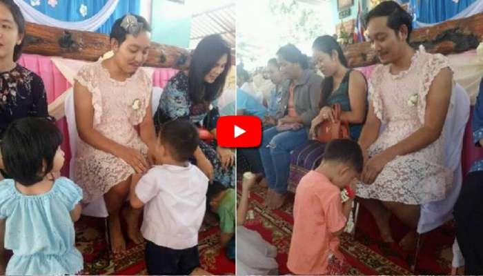 Video: தாயை இழந்த குழந்தைக்காக, பெண்ணாய் மாறிய தந்தை!