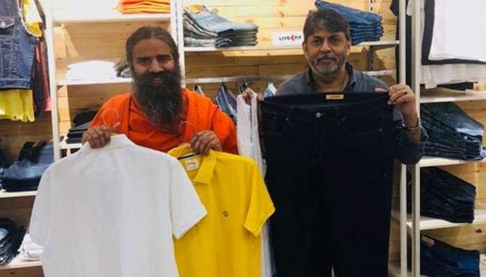 #OMG - இந்திய கலாச்சாரத்தை பாதுகாக்கும் பதாஞ்சலி Jeans!