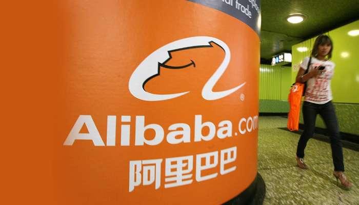 ஒரே நாளில் $30.7 பில்லியன் விற்பனை செய்து Alibaba சாதனை!