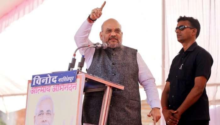 Modi-Phobia நோயால் பாதிக்கப்பட்டுள்ளார் ராகுல் காந்தி -அமித் ஷா!